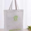 厂家供应购物帆布袋批发定做手提服装棉布袋子广告环保袋定制logo