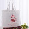 厂家专业定制简约学生环保全棉帆布手提袋子广告棉布袋购物袋定做