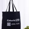 厂家直销单肩环保棉布袋手提帆布袋定做创意购物帆布包定制