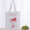 厂家定做帆布手提袋 广告环保棉布袋定制logo 折叠礼品购物收纳袋