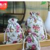 青花瓷麻料首饰袋抽拉袋复古首饰袋锦囊袋收纳民族风布袋子