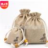 批发定制麻布抽绳束口小布袋礼品饰品收纳袋米袋酒袋茶叶袋空袋