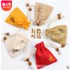 批发中国风青花麻布袋 空香囊小号束口袋 饰品礼品袋 收纳 整理袋