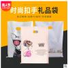 服装店包装袋塑料袋手提袋衣服pe平口化妆品礼品购物袋四指袋定制