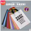 服装店袋子定做企业logo印字塑料服装袋手提袋礼品包装袋定制批发