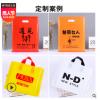 塑料袋超市购物背心袋卡通方便马夹袋礼品打包袋胶袋厂家批发定制