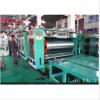 厂家供应包装成型机械纸包装机械柔性水墨纸箱印刷三色印刷机