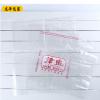 可定做opp袋子塑料袋 透明自粘袋 pp不干胶袋印刷包装袋