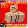 快递包装纸箱生产厂家三层特硬服装文胸打包纸现货批发定做飞机盒