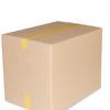 五层特硬纸箱批发定做超硬搬家纸箱现货打包纸箱包装纸盒快递纸箱