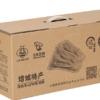 深圳厂家订做纸箱批发定做快递包装盒子物流打包箱子搬家纸箱定制