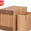 9/10/11/12号纸箱批发50个一组三层打包特硬快递纸箱包装盒子定制