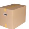 特大号搬家纸箱现货批发快递打包纸箱物流包装纸箱定做工厂周转箱