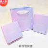 新款高端饰品盒子蓝粉首饰盒梦幻项链礼盒套装搭配银饰包装盒代发