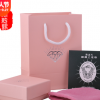 银饰包装盒 粉色硬卡珠宝饰品正方形耐用配海绵 布纸袋厂货源批发