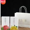 卡纸彩盒定做 食品包装 花茶包装抽屉盒 印刷礼品纸盒水果茶叶