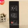 覆膜剪刀包装盒供应 折叠包装纸盒 覆膜彩盒 设计LOGO
