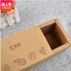厂家定制艾条包装盒 牛皮纸包装盒艾条柱纸盒抽屉式彩盒定做