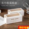 蛋糕卷毛巾卷包装盒子瑞士卷长方形透明开窗抽屉西点烘焙包装盒