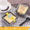 085单个班戟雪媚娘月饼透明塑料包装盒pet方形烘焙西点打包盒批发
