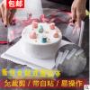 透明爆浆蛋糕围边4/6/8/10寸慕斯蛋糕硬围边自粘条加高蛋糕围边纸