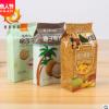 食品包装袋定制厂家纸塑复合碧根果包装袋 四边封袋定做