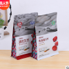 厂家定制麦盖提灰枣食品袋 坚果零食通用包装袋 拉链八边封袋定制