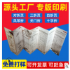 厂家直销产品宣传单印刷彩页a4传单三折页海报印刷厂风琴折宣传页