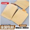 创美防油纸袋薯条小吃牛皮纸袋炸鸡排手抓饼一次性食品袋子包邮