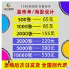 企业宣传单页150克A4海报印刷DM折页说明书设计印刷画册定制