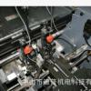 印刷厂装订神器,SYSTEM4000配订折系统,二手自动装订折页机,