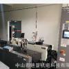新款日本Duplo得宝SYSTEM5000全自动配页装订机,德宝装订折页机