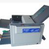 A3折页机,台式折页机,说明书折页机,DF-720折页机