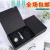 厂家直销时尚精美纯色礼品盒 高品质可折叠耐磨硬纸板礼盒可定制