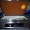 树脂版柔性版制版机晒版机曝光 洗版 烘干 除粘一体机纸箱厂专用