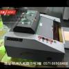 淋膜机自动型CB-H335E 相纸涂布纸张淋膜 相片UV上光