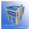 供应650UV淋膜机,全自动进纸uv淋膜机