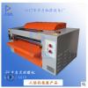 影楼后期设备24寸台式UV淋膜机DL-650 台式uv固化机