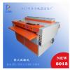 50寸UV淋膜机 上光设备 1.3米UV上光机