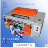 18寸台式淋膜机 UV淋膜机