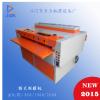 淋膜机 上光机设备950/1300/1600mm 上光机设备950/1300/1600mm