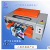18寸台式花纹UV淋膜机 UV上光机