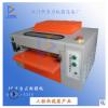 14寸台式淋膜机/UV过油上光机 选配全自动送纸机