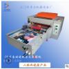 多力设备14寸台式淋膜机,全自动UV淋膜机