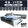 PCB线路板打印机电路板快速抄板打样机器 PCB电路板铝基板印刷机