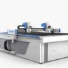 碳纤维预浸料切割机 复合材料自动刀片打样机 数控电脑割样机