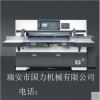 供应1370切纸机对开裁纸机电脑自动