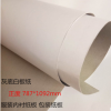 灰白纸板 250-450克白板纸 服装衬板纸 白卡纸 服装内衬纸板