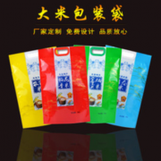 东光县晟佳塑业有限公司