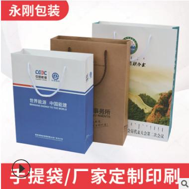 手提包装盒定制食品彩盒包装印刷 土特产包装盒 创意纸盒定做